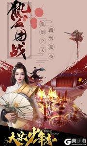 大宋少年志(星耀特权)游戏截图-3