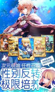 萌神战姬至尊版游戏截图-1