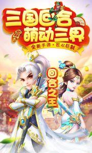 菲狐倚天情缘测试版游戏截图-0
