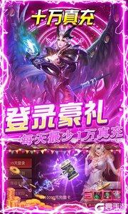 深渊幻影高爆版游戏截图-2