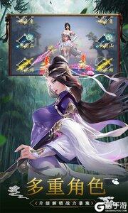 仙子奇踪无限钻石版游戏截图-3