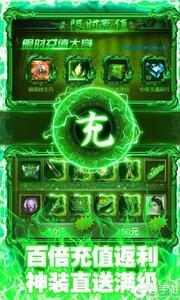 皇城传说游戏截图-4