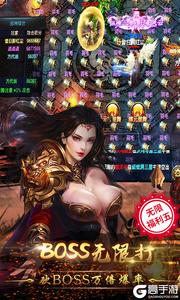 烈火战神游戏截图-4