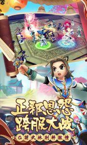 熱江至尊版游戲截圖-3
