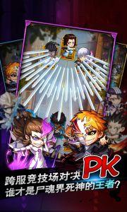 净化-死神星耀版游戏截图-3