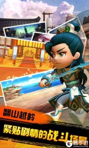 武俠Q傳(商城版)游戲截圖-3