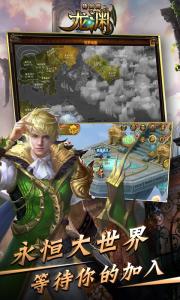铸剑师-龙渊游戏截图-4