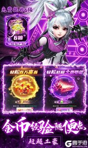 龙纪元游戏截图-4