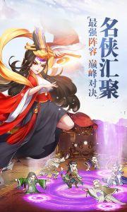真江湖商城版游戲截圖-2