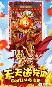 水浒乱斗3733版游戏截图-2
