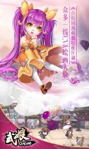 武娘商城版游戏截图-1