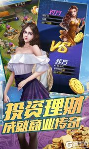 金融风暴onlineBT版游戏截图-1