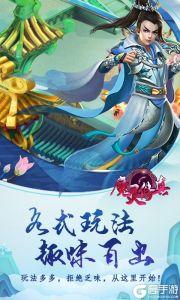 魔灵修真(商城特权)游戏截图-4