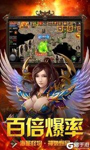 天途(至尊特权)游戏截图-4