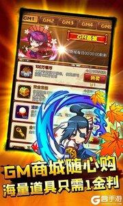 乱世江湖超V版游戏截图-2