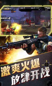 全城槍戰游戲截圖-4