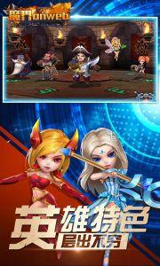 魔界onweb游戏截图-2