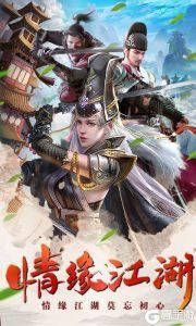 神仙與妖怪無限鉆石版游戲截圖-0