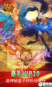 侠义九州游戏截图-1