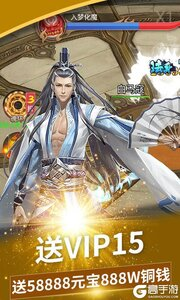 刀剑演武下载游戏游戏截图-1