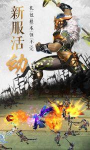 青龙偃月刀(满V版 )游戏截图-3