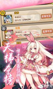 精灵战纪(式神少女星耀版)游戏截图-4