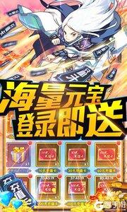武当剑满V版游戏截图-3
