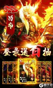 恋三国3733版游戏截图-2