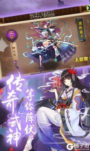精灵战纪(式神少女星耀版)游戏截图-3