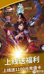 刀剑演武游戏截图-0