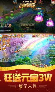 山海仙魔錄星耀版游戲截圖-1