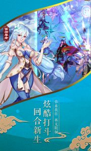 武龍爭道星耀版游戲截圖-2