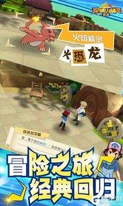 多乐宠物小精灵(百抽特权)游戏截图-1