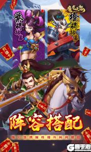 魔龙之怒游戏截图-2