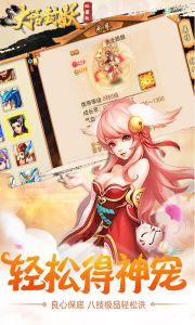 封妖-仙器版游戏截图-1