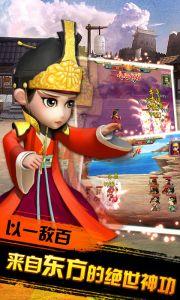 武侠Q传海量版游戏截图-1