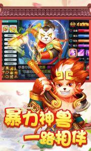 菲狐倚天情缘测试版游戏截图-3