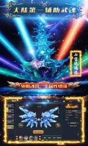 飞仙诀(满V版)游戏截图-1