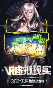 女神星球商城版游戏截图-3