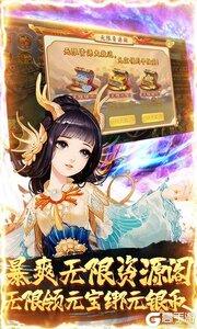 萌幻西游游戏截图-3