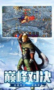 盟重英雄高爆版游戏截图-3
