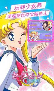 美少女战士crystal游戏截图-2