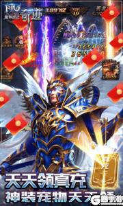 魔界战记277版游戏截图-3
