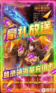 烈焰屠龙277版游戏截图-2