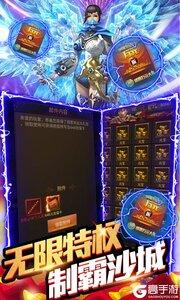 凤凰重生大决战游戏截图-4