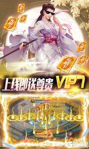 九仙图v1.0.0游戏截图-3