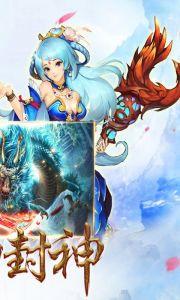 妖神传说BT版游戏截图-1