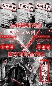 盛唐幻夜超V版游戏截图-4