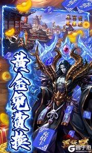 侍忍者商城版游戏截图-4