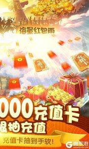 梦幻沙城游戏截图-1